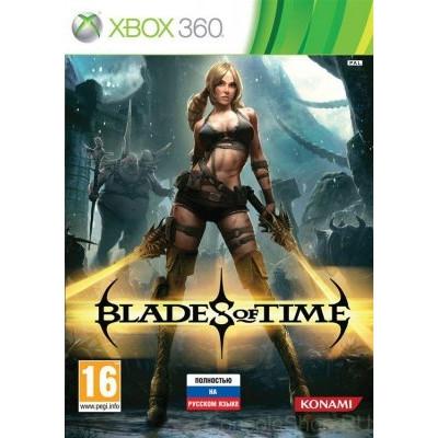 Blades of Time [Xbox 360, русская версия]