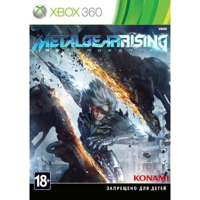 Metal Gear Rising: Revengeance [Xbox 360, русская документация]