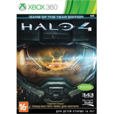 Halo 4. Game of the Year Edition [Xbox 360, русская версия]