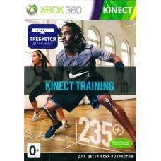 Nike+ Kinect Training (только для MS Kinect) [Xbox 360, русская версия]