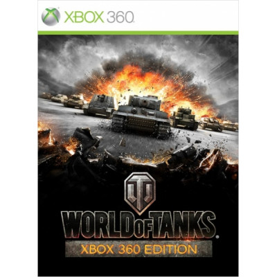 World of Tanks: Xbox 360 Edition [Xbox 360, русская версия]