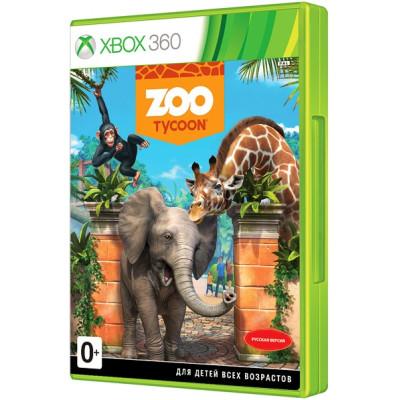 Zoo Tycoon [Xbox 360, русская версия]