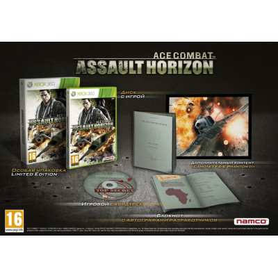 Ace Combat: Assault Horizon. Limited Edition [Xbox 360, русские субтитры]