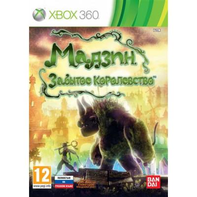 Мадзин: Забытое королевство [Xbox 360, русская документация]