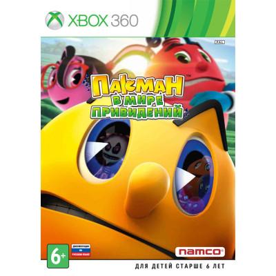 Пакман в мире привидений [Xbox 360, русская документация]