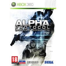 Alpha Protocol [Xbox 360, английская версия]