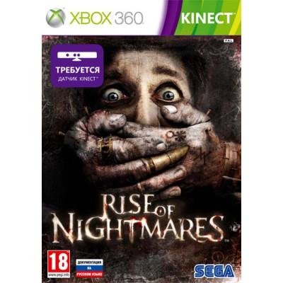 Rise of Nightmares (только для MS Kinect) [Xbox 360, русская документация]