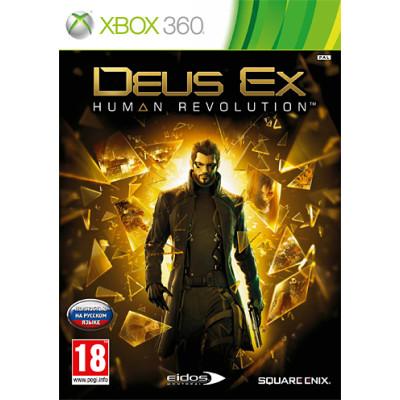 Deus Ex: Human Revolution [Xbox 360, русская версия]