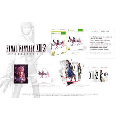 Final Fantasy XIII-2. Коллекционное издание [Xbox 360, русская документация]