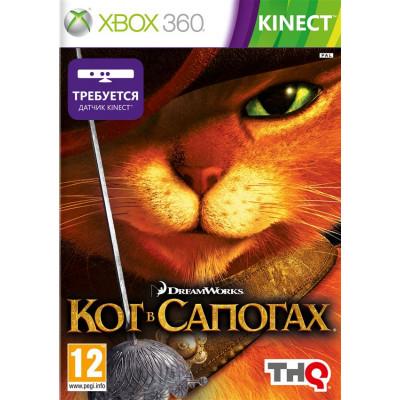 Кот в сапогах (только для MS Kinect) [Xbox 360, русская документация]
