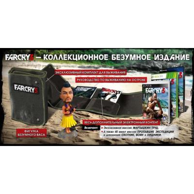 Far Cry 3. Безумное Издание [Xbox 360, русская версия]