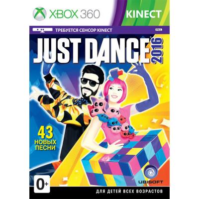 Just Dance 2016 (только для MSKinect) [Xbox 360, русская версия]