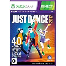 Just Dance 2017 (только для MS Kinect) [Xbox 360, русская версия]