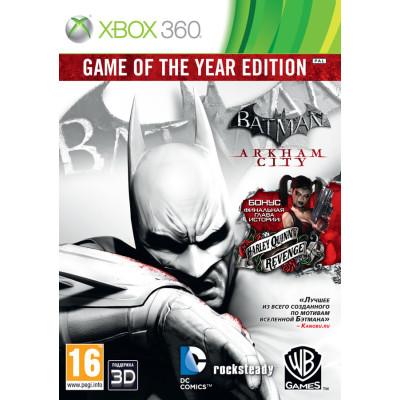 Batman: Arkham City. Game of the Year Edition [Xbox 360, русские субтитры]