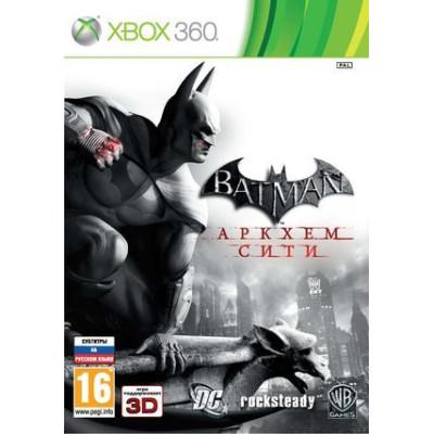 Batman: Аркхем Сити (с поддержкой 3D) (Classics) [Xbox 360, русские субтитры]