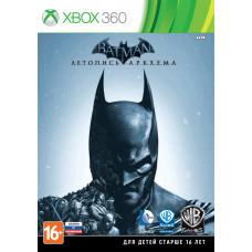 Batman: Летопись Аркхема (Arkham Origins) [Xbox 360, русские субтитры]