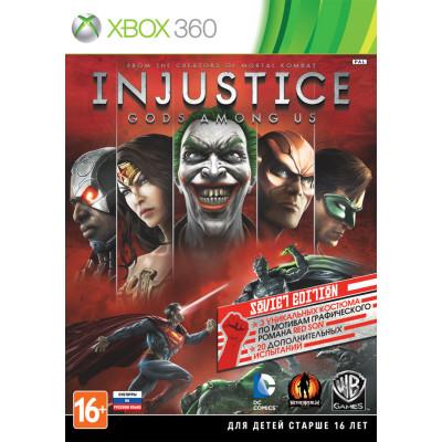 Injustice: Gods Among Us. Soviet Edition [Xbox 360, русские субтитры]