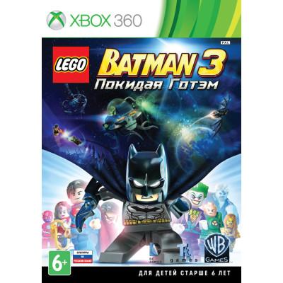 LEGO Batman 3: Покидая Готэм [Xbox 360, русские субтитры]