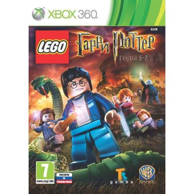 LEGO Гарри Поттер: годы 5-7 [Xbox 360, русские субтитры]