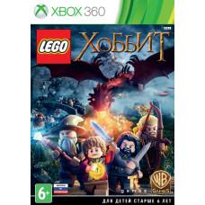LEGO Хоббит [Xbox 360, русские субтитры]