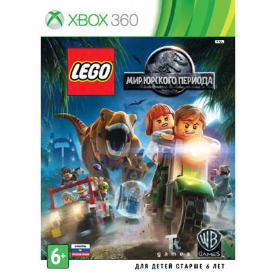 LEGO Мир Юрского Периода [Xbox 360, русские субтитры]
