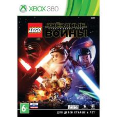 LEGO Звездные войны: Пробуждение Силы [Xbox 360, русские субтитры]