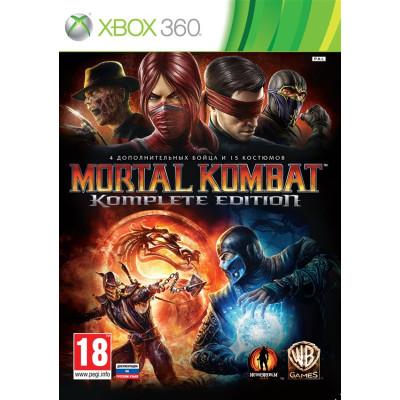 Mortal Kombat. Komplete Edition [Xbox 360, русская документация]