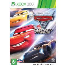 Тачки 3: Навстречу победе [Xbox 360, русские субтитры]