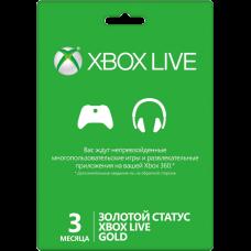 Карта подписки Xbox Live (3 месяца)