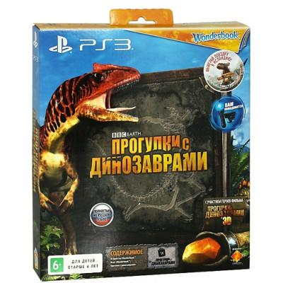 Комплект «Прогулки с динозаврами» (только для PS Move) [PS3, русская версия] + «Wonderbook»