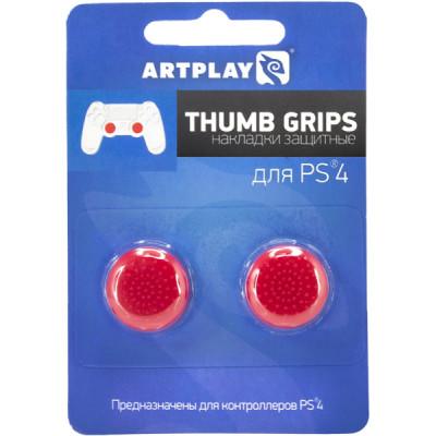 Защитные накладки Thumb Grips на стики геймпада DualShock 4 для PS4 (2 шт., красные)