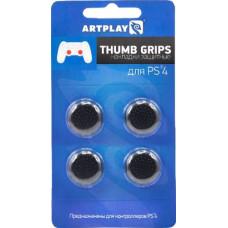 Защитные накладки Thumb Grips на стики геймпада DualShock 4 для PS4 (4 шт, черные)