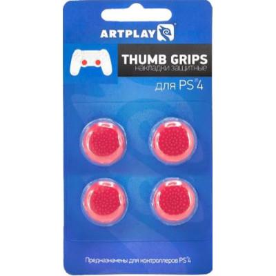 Защитные накладки Thumb Grips на стики геймпада DualShock 4 для PS4 (4 шт., красные)