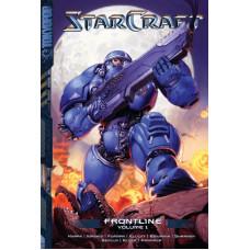 StarCraft: Передовая, том 1 [Mass Market]
