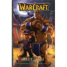 Warcraft: Легенды, том 4 [Mass Market]