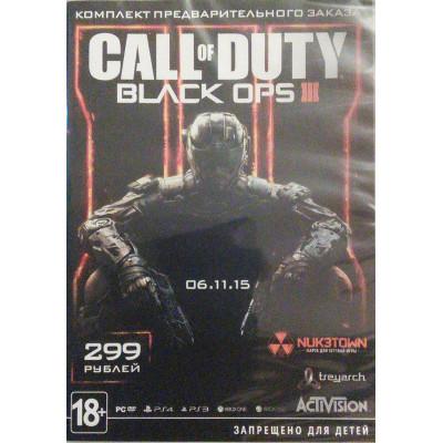 Комплект предварительного заказа Activision Call of Duty: Black Ops III