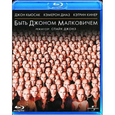 Быть Джоном Малковичем [Blu-ray]