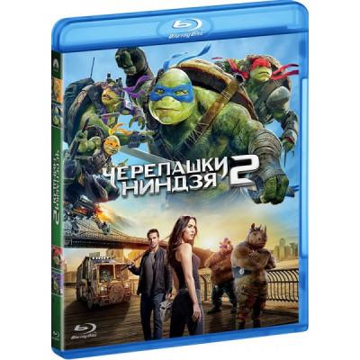 Черепашки-ниндзя 2 [Blu-ray]