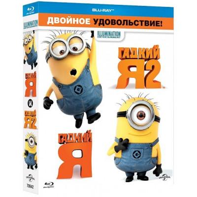 Гадкий Я / Гадкий Я 2 [Blu-ray]