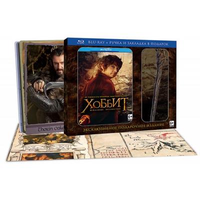 "Хоббит: Нежданное путешествие (2 Blu-ray + ""Гендальф"" ручка+Закладка) [Blu-ray]"