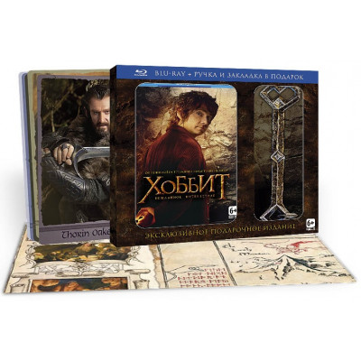 "Хоббит: Нежданное путешествие (2 Blu-ray + ""Торрин"" ручка + Закладка) [Blu-ray]"