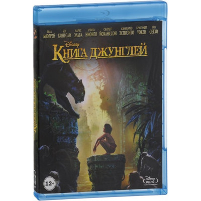 Книга джунглей [Blu-ray]
