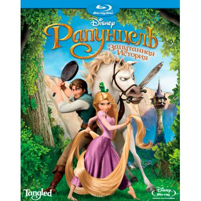 Рапунцель: Запутанная История [Blu-ray]