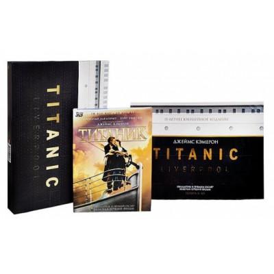 Титаник. Коллекционное издание [Blu-ray 3D + 2D версия]