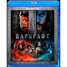 Варкрафт [Blu-ray 3D]