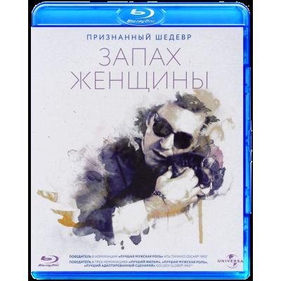 Запах женщины (1992) [Blu-ray]