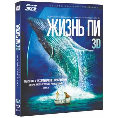 Жизнь Пи (+Дополнительные материалы) [Blu-ray 3D]