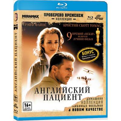 Английский пациент [Blu-ray]
