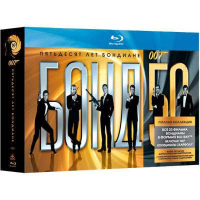 Бонд 50 + 007: Координаты «Скайфолл». Коллекционное издание [Blu-Ray]