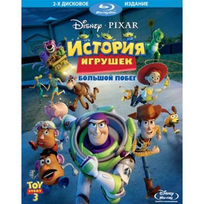 История Игрушек: Большой побег [Blu-ray]